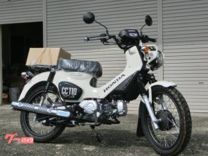 ホンダ/クロスカブ110  最新現行2BJ-JA45モデル 国内生産