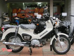 ホンダ/クロスカブ50  最新現行2BH-AA06モデル 国内生産