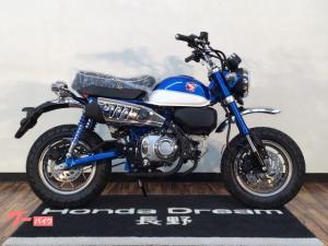 ホンダ/モンキー125