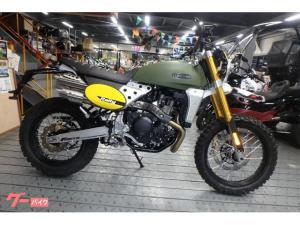 FANTIC/キャバレロ ラリー500
