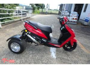 トライク/シグナスX125 トライク(51~125cc)
