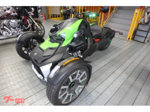 トライク/カンナムライカー900ラリー トライク