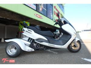 トライク/マジェスティ125 トライク(51~125cc)