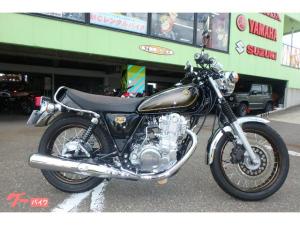 ヤマハ/SR400 LTD ファイナル