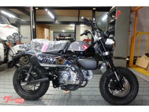 ホンダ/モンキー125 5速