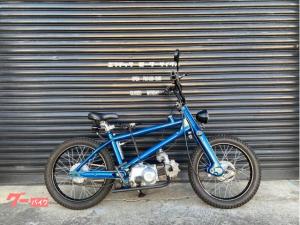 ホンダ/スーパーカブ50 BMXカスタム リジットフレーム 遠心110ccエンジン