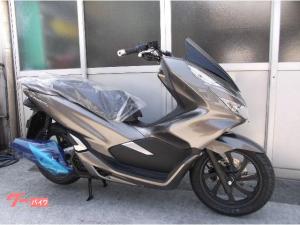 ホンダ/PCX150 ABS 新型モデル
