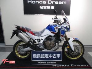 ホンダ/CRF1000L Africa Twin AdventureSports1オーナ