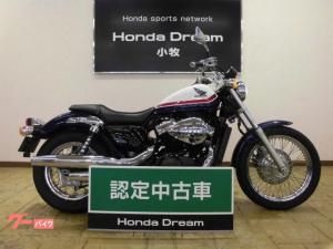 ホンダ/VT400S ドリーム認定中古車