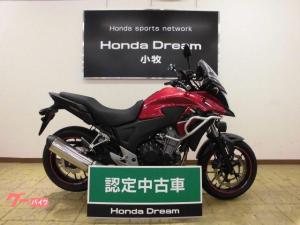 ホンダ/400X ドリーム認定中古車 '13年モデル