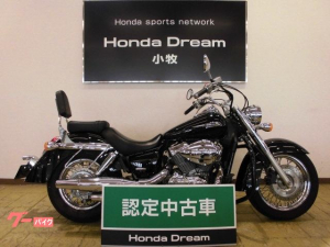 ホンダ/シャドウ750 ドリーム認定中古車 '09年モデル