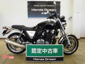ホンダ/CB1100 Type1 '10年モデル ドリーム認定中古車