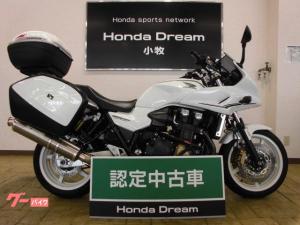 ホンダ/CB1300Super ツーリング ドリーム認定中古車