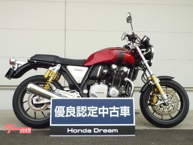 ホンダ CB1100RS ホンダドリーム優良認定中古車の画像(愛知県
