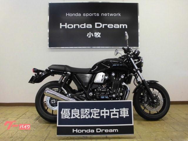 ホンダ CB1100RS ドリーム優良認定中古車の画像(愛知県