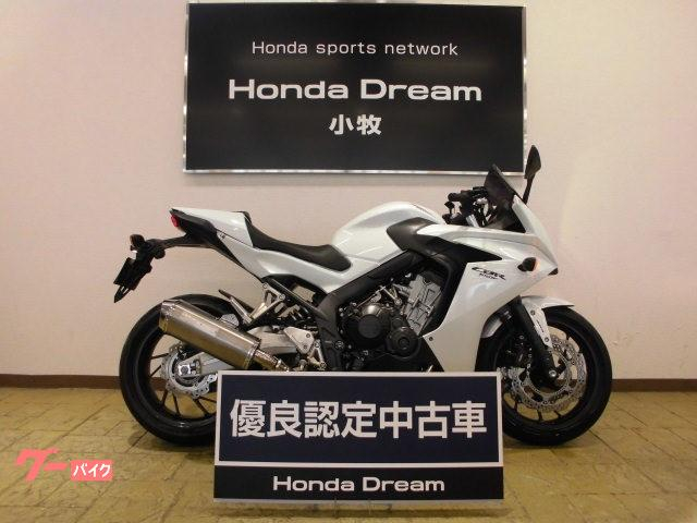ホンダ CBR650F モリワキ製フルEXマフラー 1オーナー車 ドリーム優良認定中古車の画像(愛知県