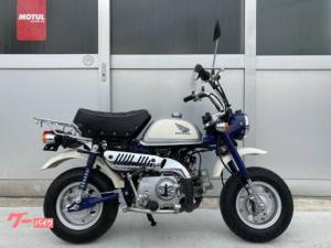 ホンダ/モンキー FI 2012 FRタイヤTT100新品 チェーン新品