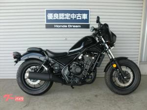 ホンダ/レブル500