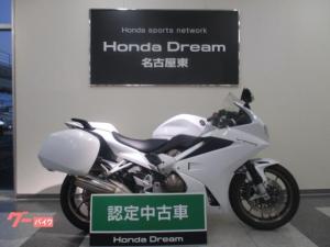 ホンダ/VFR800F 純正パニアケース ドリーム認定中古車