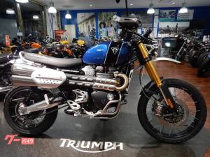 TRIUMPH/スクランブラー1200XE エクストリームパック