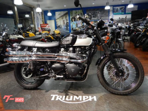TRIUMPH/スクランブラー900空冷最終型2016年モデル