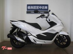 ホンダ/PCX150 ABS