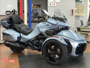 BRP/can-am SPYDER F3 LIMITED 2021