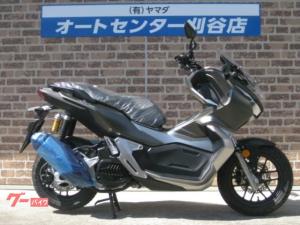 ホンダ/ADV150 ABS 2020年正規モデル