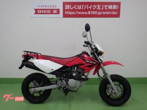 ホンダ/XR50 モタード リアキャリア装備