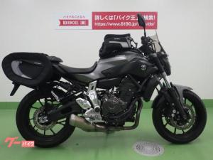 ヤマハ/MT-07 ABSモデル ワンオーナー車