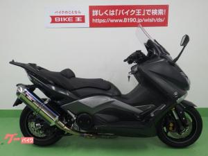 ヤマハ/TMAX530 アイアンマックス ワンオーナー ヨシムラ製マフラーカスタム