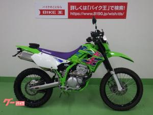 カワサキ/KLX250 ファイナルエディション ハンドルカスタム
