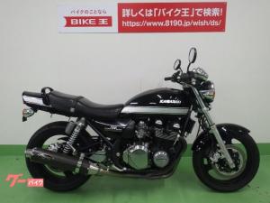 カワサキ/ZEPHYR750 ノジマ製マフラー フェンダーレス