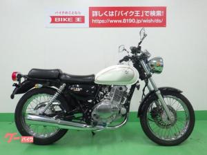 スズキ/ST250 Eタイプ フルノーマル