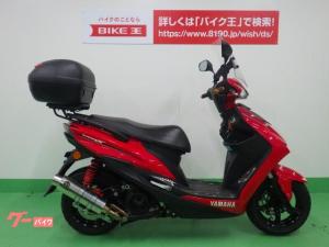 ヤマハ/シグナスX SR SP忠男マフラー