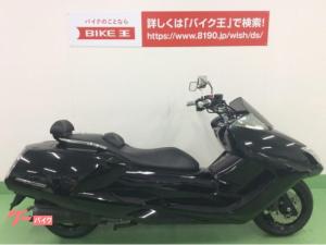 ヤマハ/マグザム SG21Jモデル ハンドルブレースバー装着