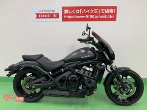 カワサキ/バルカンS ABSモデル シフトインジケーター装備モデル