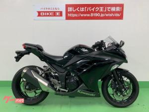 カワサキ/Ninja 250 エンジンスライダー装備