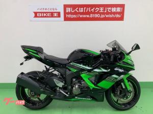 カワサキ/Ninja ZX-6R ワンオーナー エンジンスライダー装備