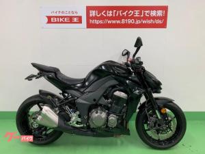 カワサキ/Z1000 東南アジア仕様 バックステップカスタム