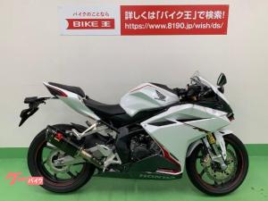 ホンダ/CBR250RR  ABSモデル マフラーカスタム
