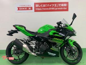 カワサキ/Ninja 250 ABS標準装備