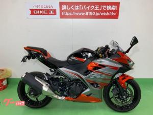 カワサキ/Ninja 400 エンジンスライダー装備 フェンダーレス