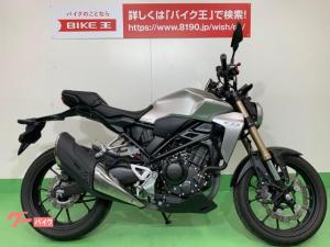 ホンダ/CB250R ABSモデル