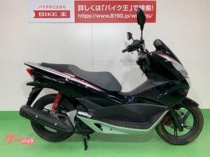 ホンダ/PCX150 2018年モデル