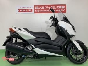 ヤマハ/X-MAX250 2018年モデル ABSモデル フルノーマル