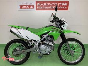 カワサキ/KLX230 2020年モデル ABS標準装備 フェンダーレス シートカスタム