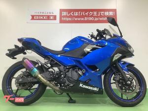 カワサキ/Ninja 250 ABS 2018年モデル ドライブレコーダー装着