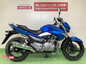 スズキ/GSR250 2015年モデル フルノーマル