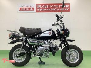 ホンダ/モンキー 1995年モデル フルノーマル